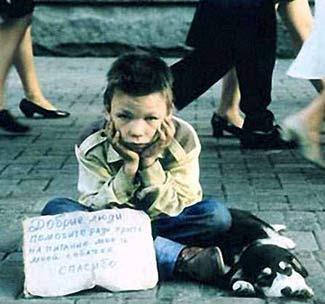 Маленькие люди без права на счастье