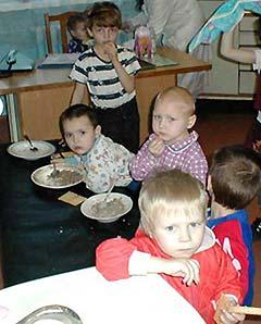 Беспризорные дети